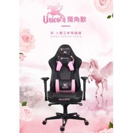 賽德斯 SADES Unicorn 獨角獸-玫瑰粉 人體工學電競椅