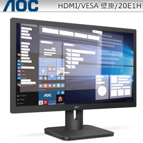 缺貨 - AOC 20E1H 20型不閃屏螢幕