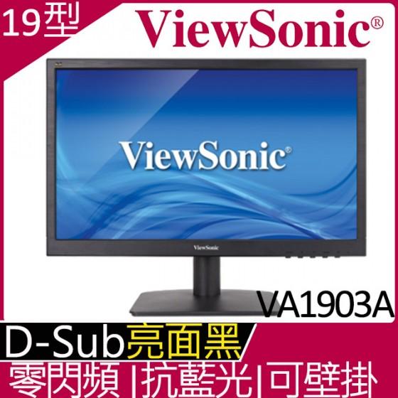 優派 ViewSonic VA1903A 19型寬螢幕