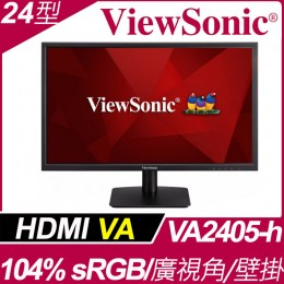 優派 ViewSonic 24型廣視角超值螢幕(VA2405-h)