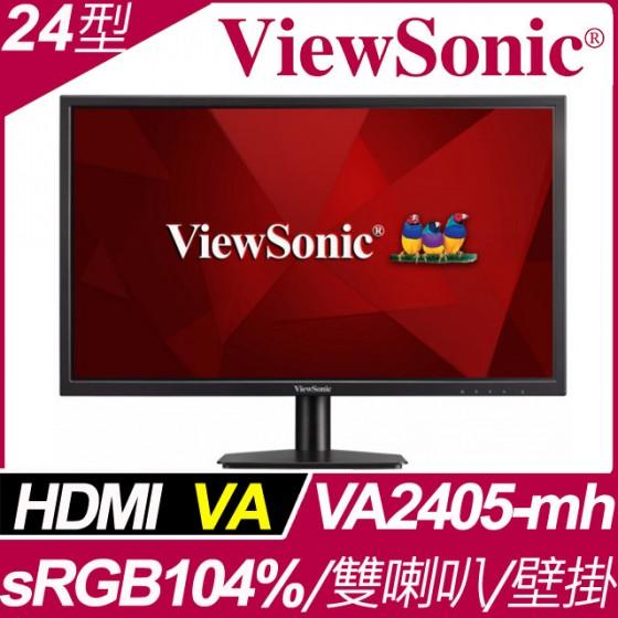 優派 ViewSonic 24型廣視角超值螢幕(VA2405-mh)